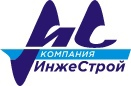 """ООО """"ИнжеСтрой"""""""