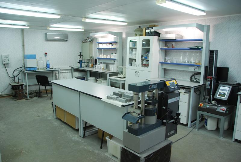 Общий вид лаборатории