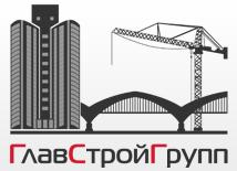 """ООО """"ГЛАВСТРОЙГРУПП"""""""