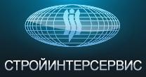 """ООО """"СТРОЙИНТЕРСЕРВИС"""""""