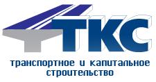 """ООО ТРАНСКАПСТРОЙ"""""""