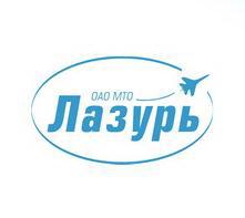 """ОАО МТО """"ЛАЗУРЬ"""""""